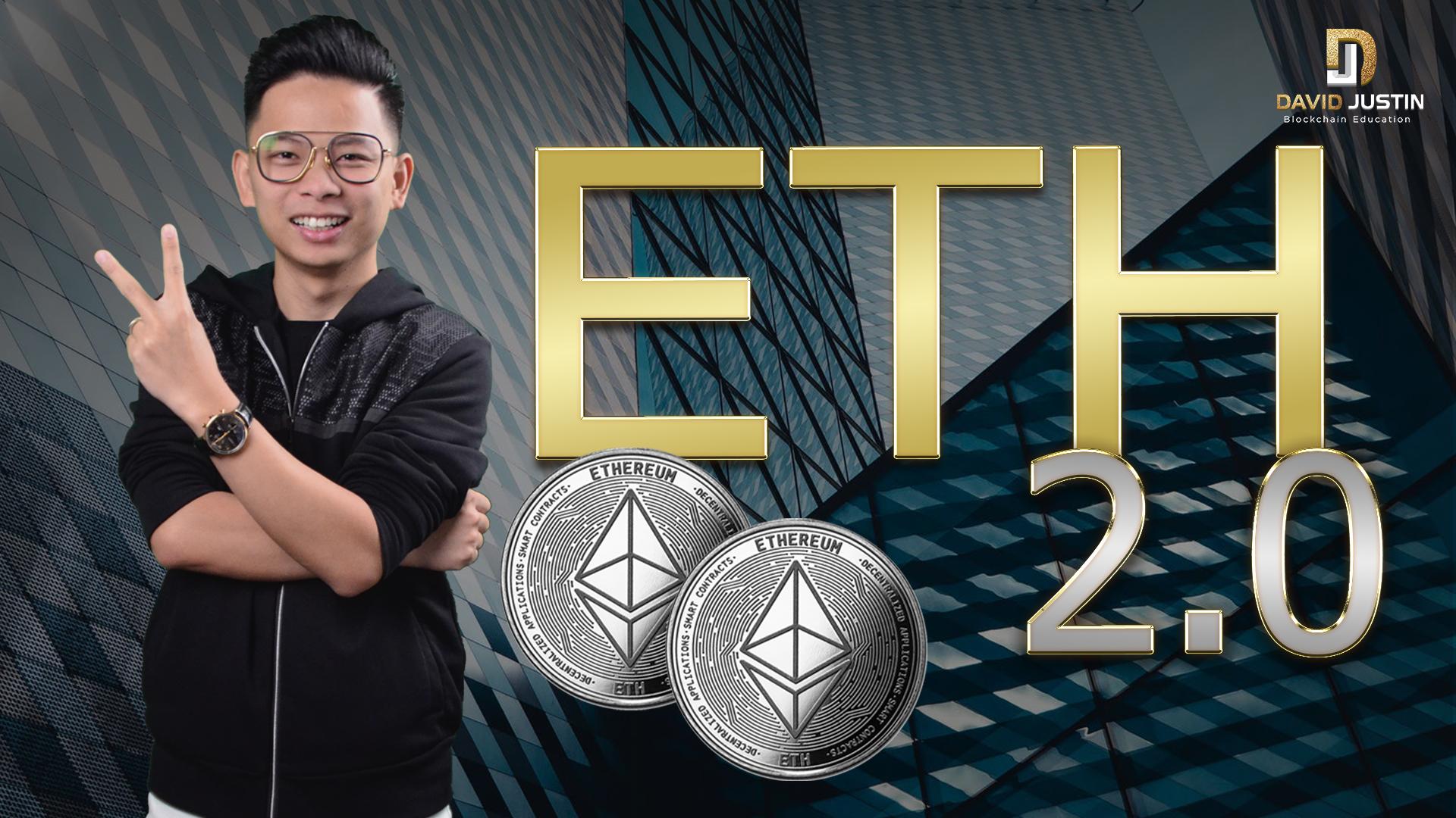 糟糕了,ETH 2.0 來了